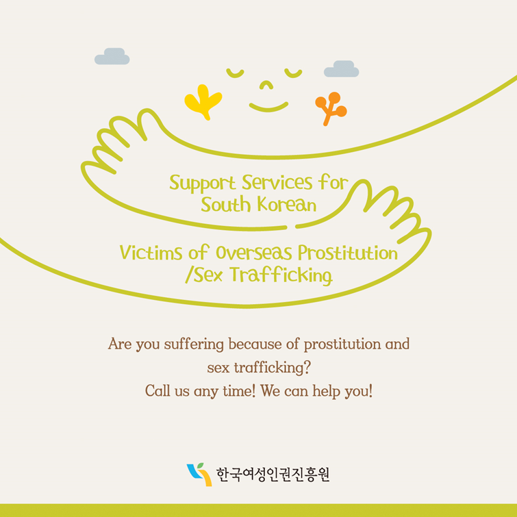 Support Services for South Korean Victims of Overseas Prostitution/Sex Trafficking
