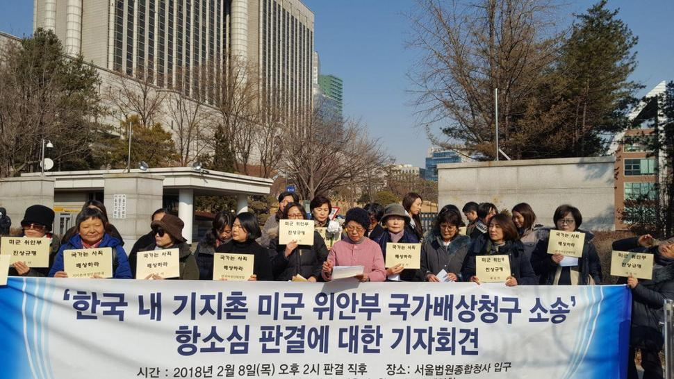 State's responsibility for red light districts_Photo Credit_Hankyoreh.jpg