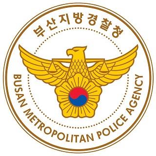Busan Metropolitan Police Agency_Sep.jpg