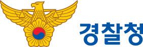symbol of Korean National Police Agency.jpg