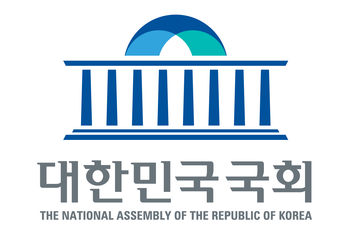The National Assembly Of The Republic of Korea_ communication mark.jpg