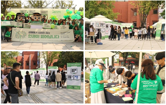 Figure 3 2017 Anti Prostitution Campaign in Seoul.png